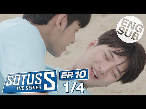 Eng Sub Sotus S The Series  EP.10 14