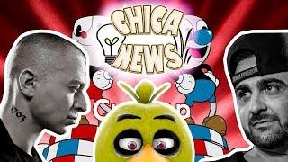 ► РАЗБОР БАТТЛА ОКСИМИРОНА И ДИЗАСТЕРА ► CUPHEAD ► СПАСИТЕЛЬНЫЙ КРЫМ ► Chica News #01