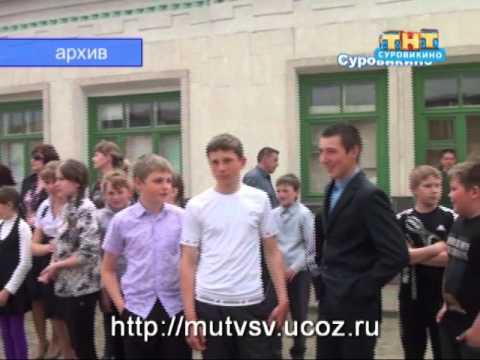 """24 апреля в Суровикино прибудет ретро-поезд """"Победа"""""""