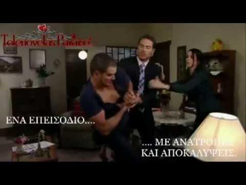 Amores verdaderos ~ Τρέιλερ επεισοδίου 83