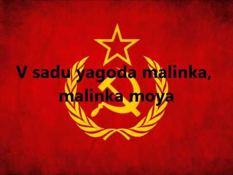 """""""Kalinka"""""""