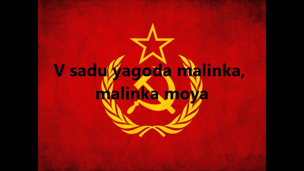"""Download """"Kalinka"""""""