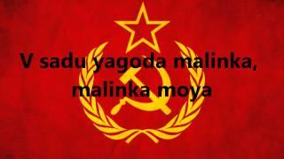 """Download """"Kalinka"""" Mp3"""