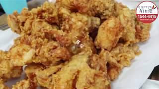 씨마트 닭절단기 오리절단기 생고기절단기