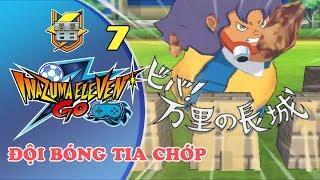 Inazuma Eleven Go Strikers 2013 #7 - GAME ĐỘI BÓNG TIA CHỚP - Inazuma Eleven Play