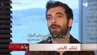 İlker Kaleli Extra Turki (12.3.2015)