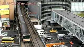 Japan Trip 2013 Shibuya Station Tokyo Metro Ginza Line Trains run on the third floor 04