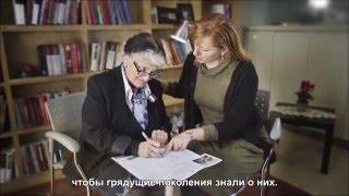 Помогите найти имена уничтоженных в период Холокоста