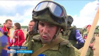 Россия выиграла армейские игры в Тюмени
