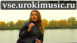 vse.urokimusic.ru Уроки сольфеджио для начинающих. Как подбирать на слух. Обучение интонации