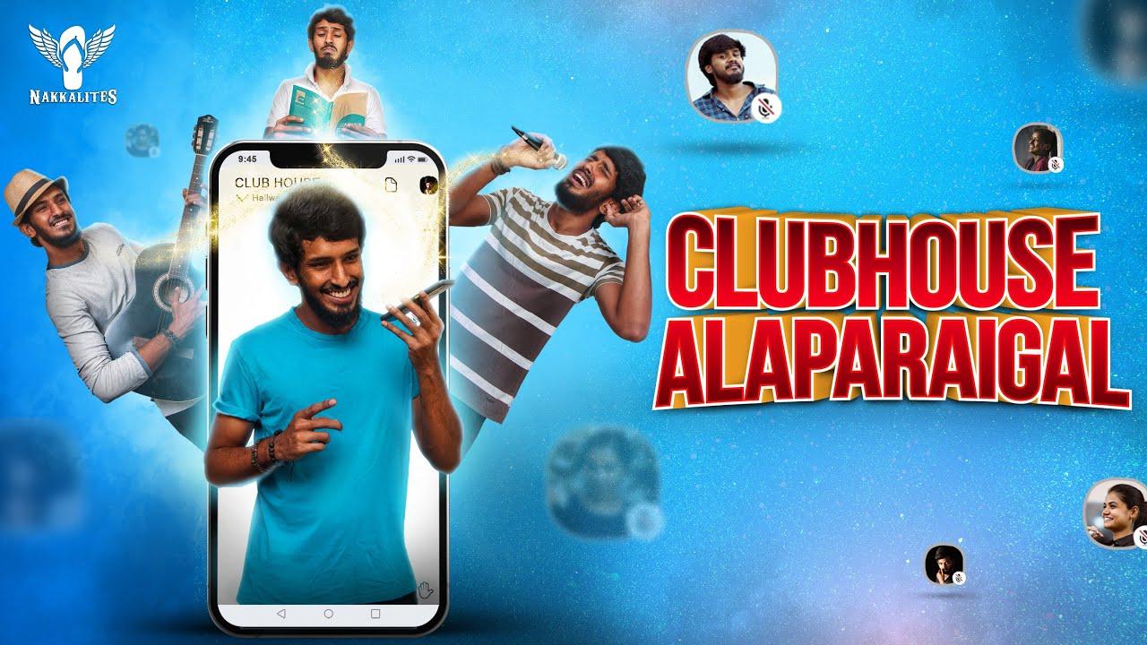 ClubHouse Alaparaigal   Nakkalites
