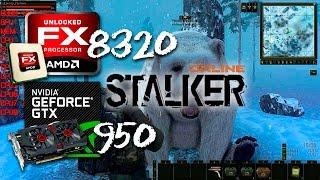 Stalker Online: Системные Требования, процессор, видеокарта