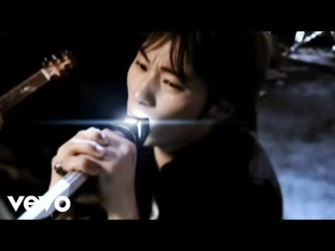 UVERworld - Colors of the Heart