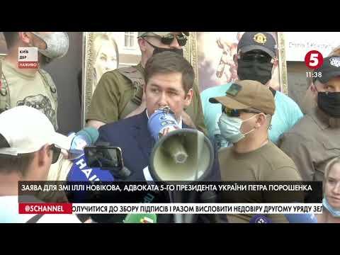 """""""Намагалися вручити підозру, але не у справі картин"""": заява адвоката Петра Порошенка"""