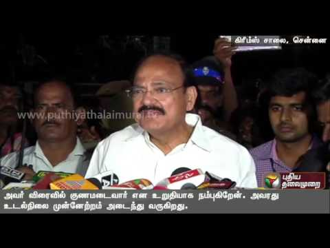 Venkaiah Naidu visits Apollo hospital, enquires about Jayalalithaa's health