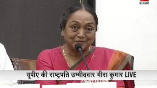 Presidential Election: Meira Kumar thanks opposition for accepting her as candidate thumbnail