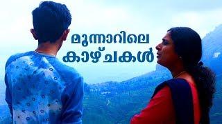 Top Places to Visit in Munnar   Jayaraj G Nath Vlog