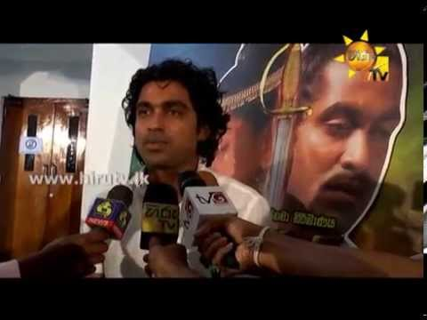 17th January 2015 - Hiru TV Art Cafe