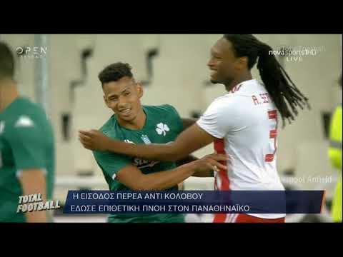Παναθηναϊκός - Ολυμπιακός 1-1 Στιγμιότυπα 4η αγ. {22.9.2019}