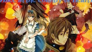 Алиса в Стране Сердец