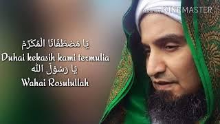 Qosidah Mughrom - مُغْرَمْ