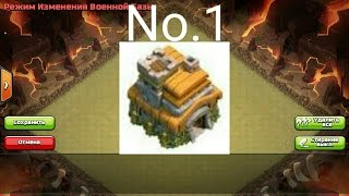 Clash of Clans - TH7 - War Base - No.1 (3 air defense + air sweeper)