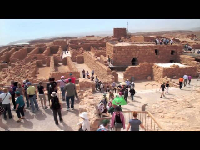 Dead Sea Tour -  HD