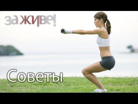 Три лучших упражнения от запора - За живе! / За живое! - Советы