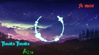 AZU - つよくつよく
