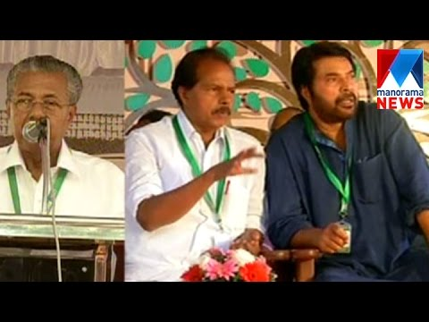 Maharaja's alumni mega reunion today| Manorama News