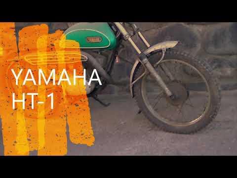 YAMAHA HT-1 各部詳細動画