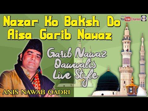 Nazar Ko Baksh Do Aisa Garib Nawaz | ANIS NAWAB QADRI | Super Hit Qawwali