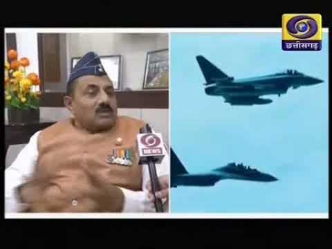 Samachar Darshan Chhattisgarh ddnews 06 12 19  Twitter @ddnewsraipur