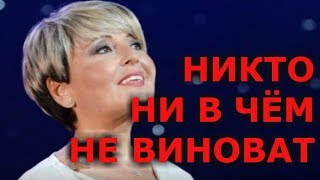 Анжелика Варум отказалась исполнять свой хит Зимняя вишня