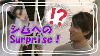 [윤호FANCAM]シムへのサプライズ!ファンからのおもしろプレゼント♡ CHANGMIN 190113 Fansign チャンミン TVXQ  サイン会 Yeouido IFC Mall