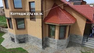 Видео для Агентства недвижимости_03