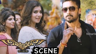 Samantha Takes Surya Help To Stop Her Marriage - Love At First Sight - Latest Telugu Movie Scenes