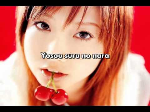 [KARAOKE] Otsuka Ai - Sakuranbo
