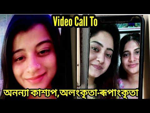 ঘৰত-কি-কৰিছে-শিল্পী-সকলে?annainya-kashyap/rupankrita/alankritaৰ-মাক-দেউতাক-সকলো-একেলগে-video-call.ত