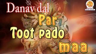 नवरात्री स्पेशल -Tere Bhakt Jano Pe Mata Bheed Padi Hai Bhari - Navratri Special Whatsapp Video 2018