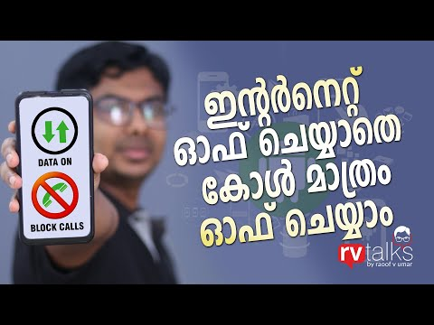 how-to-block-all-incoming-calls-without-disable-data/internet- -malayalam -rv-talks-by-raoof-v-umar
