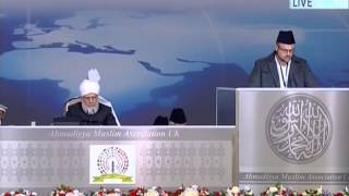 Arabic Qaseedah of Hazrat Mirza Ghulam Ahmad at Jalsa Salana UK 2014