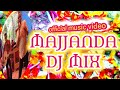 Majjanda Gambus Bugis Dj Mix Lisa Ridwan Channel  Mp3 - Mp4 Download