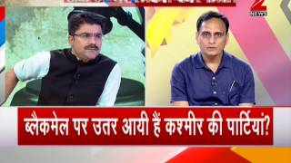 Taal Thok Ke: Are Abdullah and Mufti trying to separate Kashmir from India?