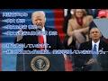 トランプ大統領演説スピーチ英語字幕&日本語訳字幕付き