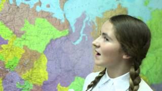 Урок географии - Мария и София Чернышевы