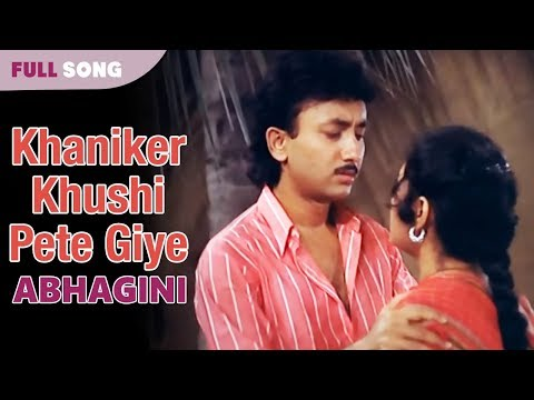 Khaniker Khushi Pete Giye | Asha Bhonsle | Abhagini | Bengali Movie Song