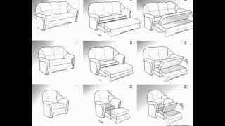 Кресло кровать схема