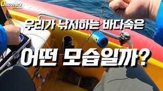 수중카메라를 이용한 낚시포인트 탐사