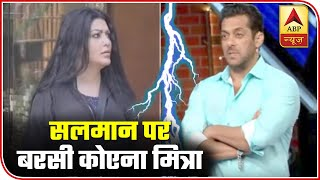 Bigg Boss 13: Evicted Contestant Koena Mitra Lashes Out At Salman Khan | ABP News